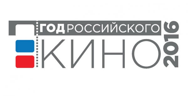 Логотип компании Управление образования